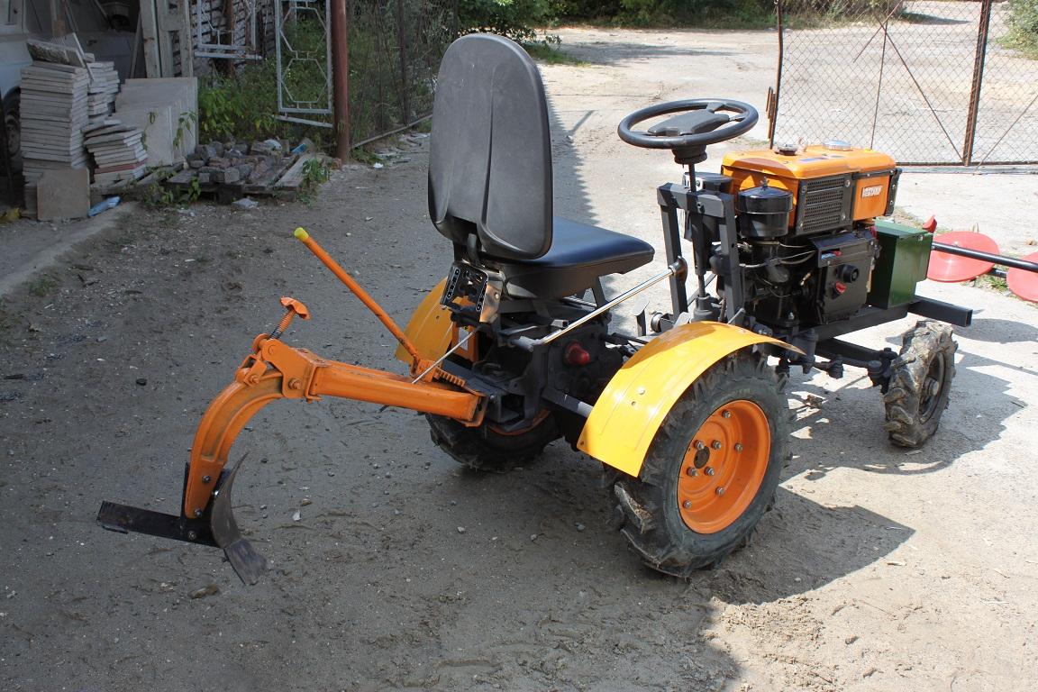 Трактор своими руками продажа 36